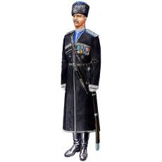 Форма одежды Терского казачьего войска