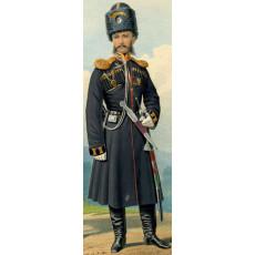 Казачья справа (форма) середины XIX века