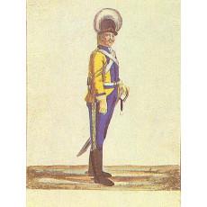 Форма русской армии 1756-1796 гг.