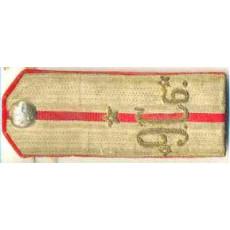 Униформа  Сибирского казачьего войска 1808-1917 гг.