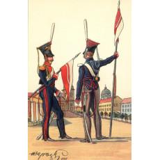 Форма русской армии в 1812 г.  - иллюстрации Н.В. Зарецкого