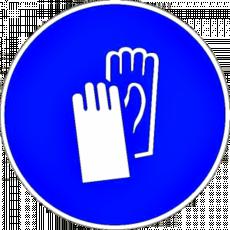 Средства индивидуальной защиты рук