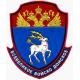 Атрибутика и символика Всевеликого войска Донского