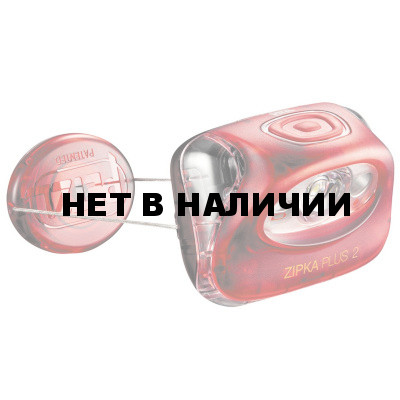 Фонарь Zipka plus 2 RED(Petzl)