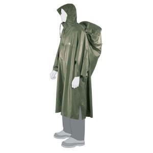 Плащ-накидка на рюкзак CAPE Men M, cub, 2796.036