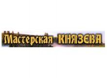 Мастерская Князева