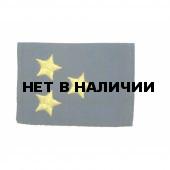 Фальшпогоны без липучки МВД Полиция Полковник вышивка шёлк