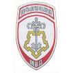 Нашивка на рукав Полиция Вневедомственная охрана МВД России парадная белая тканая