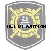 Нашивка на рукав Приказ №242 МВД ДПС тканая