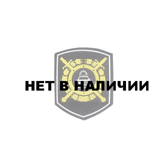 Нашивка на рукав Приказ №242 МВД ДПС на рубашку вышивка шелк