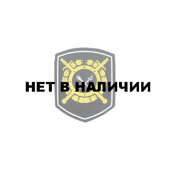 Нашивка на рукав Приказ №242 МВД Подразделение криминальной милиции вышивка, шелк