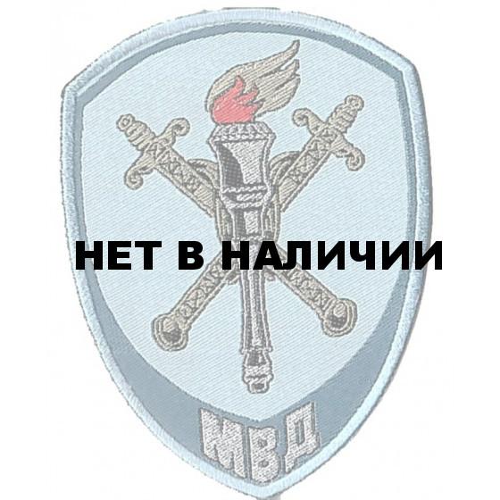 Нашивка на рукав Следственные подразделения МВД России на рубашку тканая