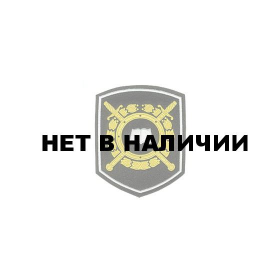Нашивка на рукав Приказ №242 МВД Учебные заведения пластик