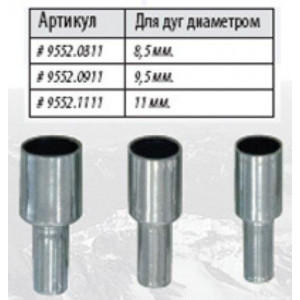 Стальные наконечники под люверсы для дюраполовых дуг Steel Tips DUR 11 9552.1111