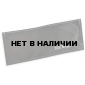 Необычный кошелек из ткани Hypalon HY Wallet