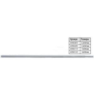 Сегменты алюминиевых дуг для палаток ALEXIKA: ALU Poles Segment 13х500 мм