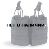 Подсумок под магазин TT 2 SGL MAG POUCH BEL M4 black, 7164.040