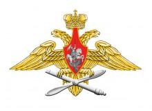 ВКС(ВВС)