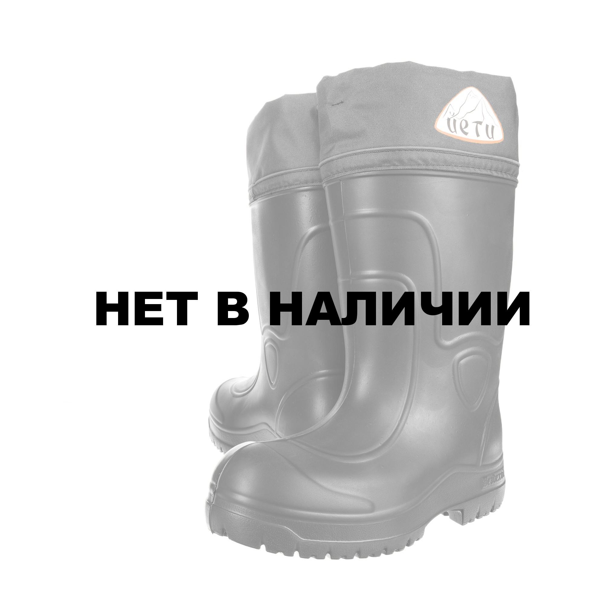 5b42c4dfb Сапоги ВЕЗДЕХОД ЙЕТИ ЭВА (СВ-75) черные, производитель ВЕЗДЕХОД ...