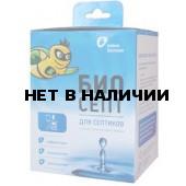 Биоактиватор Биосепт 600 гр.