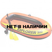 Лодка надувная трехместная Intex Explorer-300-Set 58332NP