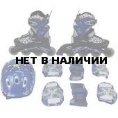 Набор: коньки роликовые, защита, шлем PW-780 (р.34-37)