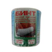 Бинт эластичный С743Г7 80мм*2,0м ES-0038