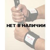 Бинт эластичный Унга-Рус Powerlifting 1 р.(15-20 см) С-500