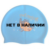 Шапочка для плавания детская Dobest RH-С30