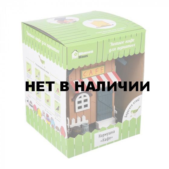 Кормушка для птиц Blumen Haus Кафе 65712