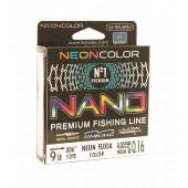 Леска Balsax Nano Neon Fuxia Box 100м 0,16 (4,0кг)