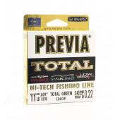 Леска Balsax Previa Total Box 100м 0,22 (5,4кг)