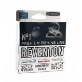 Леска Balsax Reventon Transparent Box 130м 0,45 (22,5кг)
