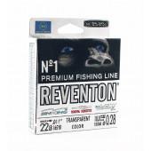 Леска Balsax Reventon Transparent Box 150м 0,28 (10,0кг)