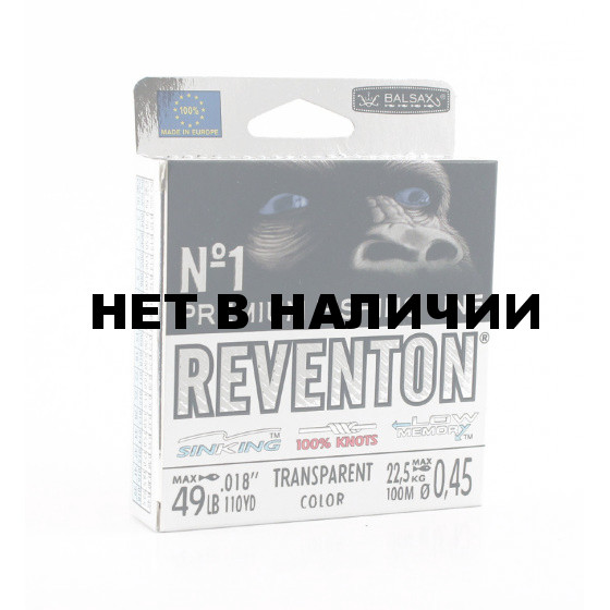 Леска Balsax Reventon Box 100м 0,45 (22,5кг)