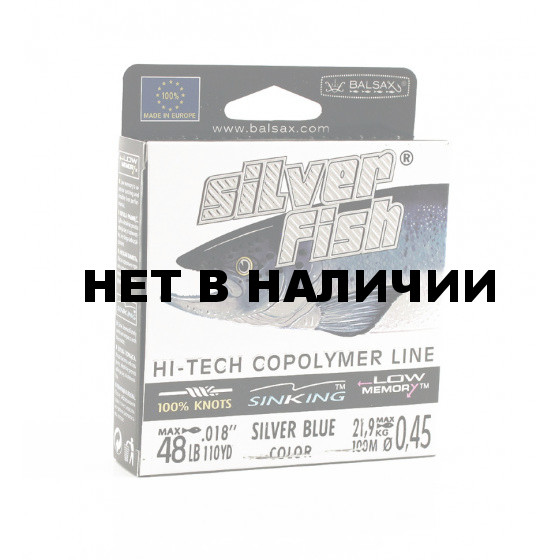 Леска Balsax Silver Fish Box 100м 0,45 (21,9кг)