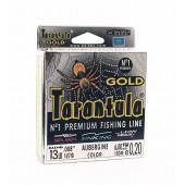 Леска Balsax Tarantula Gold Box 150м 0,2 (6,0кг)