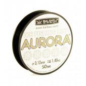 Леска Balsax Aurora Box 50м 0,1 (1,4кг)
