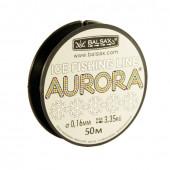 Леска Balsax Aurora Box 50м 0,16 (3,35кг)