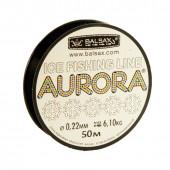 Леска Balsax Aurora Box 50м 0,22 (6,1кг)