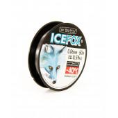 Леска Balsax Ice Fox Arctic blue Box 50м 0,06 (0,6кг)