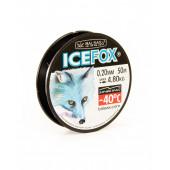 Леска Balsax Ice Fox Arctic blue Box 50м 0,2 (4,8кг)