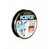 Леска Balsax Ice Fox Arctic blue Box 50м 0,22 (5,8кг)