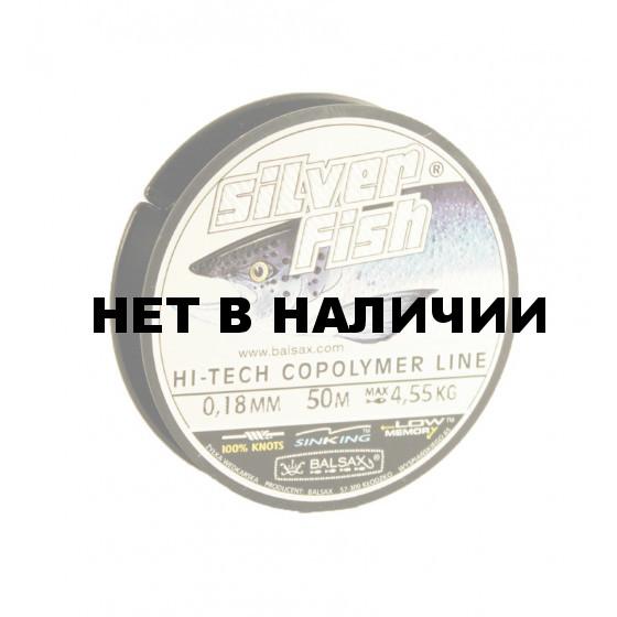 Леска Balsax Silver Fish Box 50м 0,18 (4,55кг)