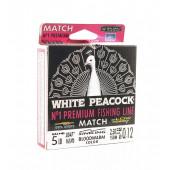 Леска Balsax White Peacock Match Box 150м 0,12 (2,5кг)