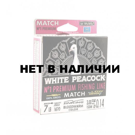 Леска Balsax White Peacock Match Box 150м 0,14 (3,0кг)