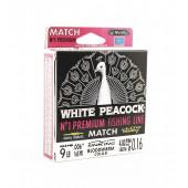 Леска Balsax White Peacock Match Box 150м 0,16 (4,0кг)