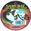 Леска Daiwa Samurai Zander 500м 0,20мм (3,2кг) светло-зеленая