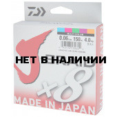Леска плетеная Daiwa J-Braid X8 150м 0,06мм мультиколор
