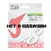 Леска плетеная Daiwa J-Braid X8 300м 0,13мм мультиколор